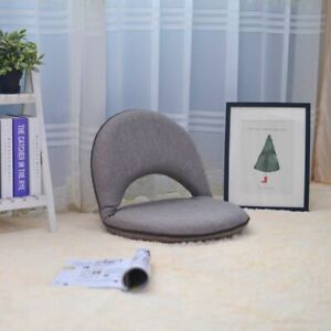 Floor Fabric Chair Seat with Adjustable Backrests Living Rooms Modern Furnitures