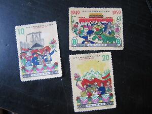 China old stamp (postmark)
