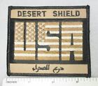 DESERT SHIELD USA / US FLAG PATCH in Tan with Arabic Text