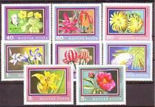 HUNGARY - 1971. Bicentenary of Botanical Gardens - MNH