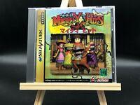 Mighty Hits (sega saturn,1996) from japan #3176