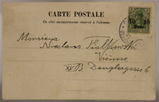 "POSTCARD FROM TURKEY COSTANTINOPLE TO AUSTRIA VIENNA WIEN (10 PARA ) ""900 #SP15"