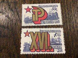 StampsCzechoslovakia 1981, Sc# 2360-2361, MNH. 16th Communist Party Emblem