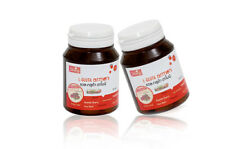 2 X L-gluta Armoni Vitamin Speeding White Clear Skin Pink Reduce acne, freckles
