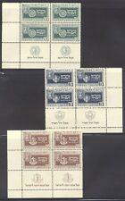 ISRAEL #28-30 Mint NH Tab BLOCKS - 1949 New Year Set