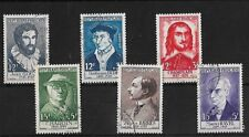 FRANCE SG1291/6, 1956 RELIEF FUND SET, FINE USED, CAT £55