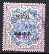 India: 1895 QVI 5R. ovpt 'Postal Service' SG 109var used