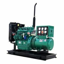 New Listingdiesel Generator For Home Quiet Standby Military 24kw Engine Brush Alternator