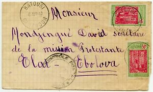 CAMEROON BATOURI 1940 CENSOR COMMISSION B HOME MADE ENVELOPE 2 x 50c INTERNAL