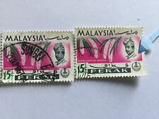 Malaysia 1965 Perak Definitive Series 15c Collar rounded Veriety