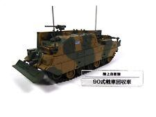 Mitsubishi Type 90 TKR - 1:72 JGSDFforces japonaises Véhicule militaire SD32