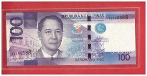 YZ 888888  2014 PHILIPPINES 100 Peso NGC, Aquino & Tetangco Solid No. Note UNC