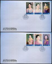 THAILAND STAMP 2013 PRE-EMINENT PROTECTOR of ART and CRAFT QUEEN PICTURE FDC