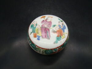 Chinese 1910's nice famille rose box  c4221