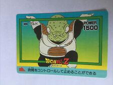 Dragon Ball Z PP Card 369