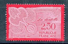 STAMP / TIMBRE FRANCE NEUF** N° 2631 METIER D'ART LA DENTELLE
