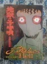 Lullabies from Hell Hideshi Hino Horror Dark Horse Manga (English)