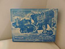 Takara Transformer Micron Legend Armada Crystal Clear Convoy Optimus Prime