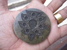 An antique old bell metal jewellery stamp die seal multiple flowers pattern