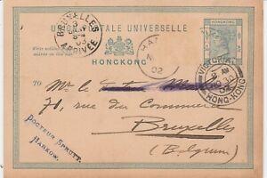 HONGKONG: Entier postal de 1902 pour Bruxelles. Voeux pour 1903 . TTB, à voir.