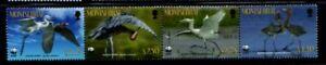 MONTSERRAT Reddish Egret (World Wildlife Fund) MNH set
