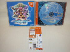 Dreamcast PHANTASY STAR ONLINE Ver.2 with SPINE CARD * SEGA JAPAN Video Game dc