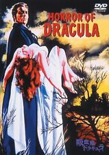 HORROR OF DRACULA  Christopher Lee Peter Cushing - Japanese original DVD