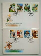 """TAIWAN Chinese Classic Novel """"Journey to the West"""" (2010) & (2011) - Stamps FDC"""