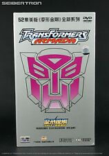 Transformers Armada Chinese 13 disc DVD set (Includes all 52 episodes) cartoon