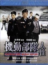"Simon Yam ""Tactical Unit - Human Nature"" Maggie Siu HK Action Region  A Blu-Ray"