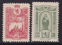Spain - War Civil- Zaragoza - Stamps Pro Airplane - 8ª Series - edifil 15-16