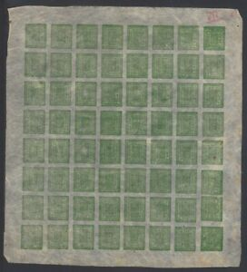 Nepal 1917-30 4a maroon sheet of 64 incl 8 tete-beche pairs SG 39/a £2360