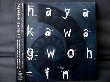 """""""GWOH-IN"""" Takeharu Hayakawa PRODUCED IN JAPAN"""