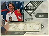 2016-17 Jaromir Jagr SP Game Used All-Star Skills Relic Blends Jersey #ASB-JJ