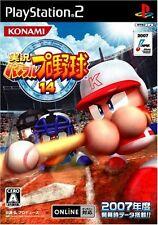 Used PS2 Jikyyou Powerful Pro Baseball 14 Import Japan
