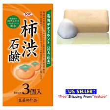 SOC Japan Medicinal Persimmon Bath Body odor care medicated Soap Bar (100gx 3pc)