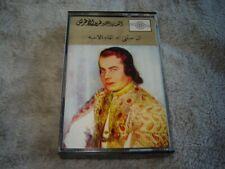 Farid El Atrache cassette tape Sono Cairo 77066 Arabic music