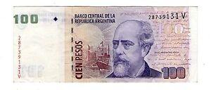 ARGENTINA ERROR NOTE 2012 100 PESOS Series V displaced - B#3750