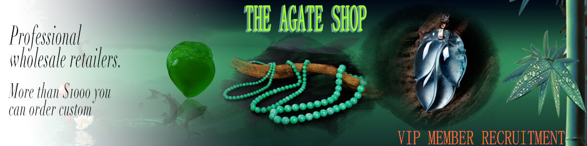 THE AGATE SHOP