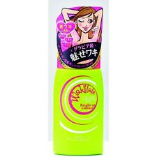 Bison Wakilala Bright Up Essence for Underarm Beauty from Japan 120ml
