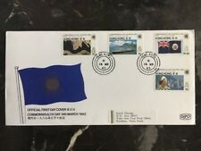 1983 HONG KONG First Day Cover Commonwealth Day C179-182