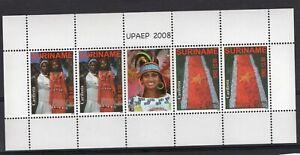 UPAEP - SURINAME, 2008, BLOCK OF 4, MNH, HORIZONTAL, (2 SETS)