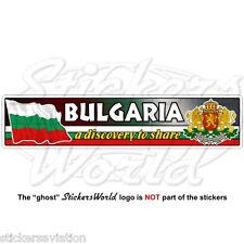 BULGARIA Bulgarian Flag-Coat of Arms, National Emblem Vinyl Bumper Sticker Decal