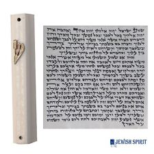 Cheap Aluminum Mezuzah With Kosher Scroll Mezuza Case Hebrew Judaica White Color