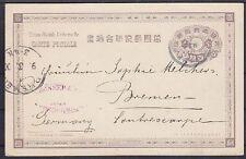 Japan alte Ganzsache 1900, gel. nach Bremen, GA Asher 21 rks mit Ansichten