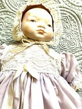 """Antique Bye-Lo Baby Doll Bisque 16"""" Long in Long Lavender Gown and Bonnet"""