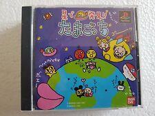 PSX SONY PLAYSTATION JAP NTSC TAMAGOTCHI - BANDAI - NO SPINE