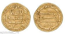 ISLAMIC GOLD ABBASID AV DINAR HARUN AL-RASHID 182 AH ( FER.MO ) JA`FAR , RARE