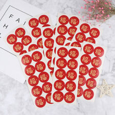 100pcs/lot Chinese fu Round Seal sticker For handmade baking products stickeALBE