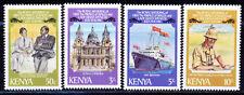 KENYA 1981 CHARLES & LADY DIANA WEDDING SET SCOTT 194-97